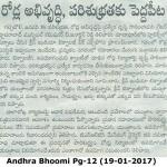 Andhra Bhoomi Pg-12 (19-01-2017)