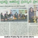 Andhra Bhoomi Pg-24 (19-01-2017)