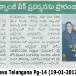 Nava Telangana Pg-14 (19-01-2017)