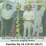 Vaartha Pg-16 (19-01-2017)
